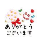 春スタ(個別スタンプ:02)