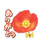 春スタ(個別スタンプ:03)