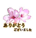 春スタ(個別スタンプ:04)
