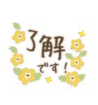 春スタ(個別スタンプ:08)