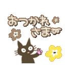 春スタ(個別スタンプ:09)