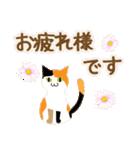 春スタ(個別スタンプ:10)
