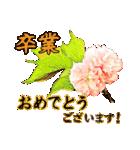 春スタ(個別スタンプ:21)