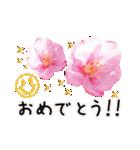 春スタ(個別スタンプ:29)