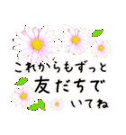 春スタ(個別スタンプ:30)