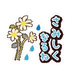 春スタ(個別スタンプ:33)