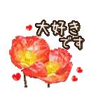 春スタ(個別スタンプ:36)