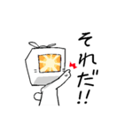 動く!テレビくん2(個別スタンプ:1)