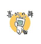 動く!テレビくん2(個別スタンプ:2)