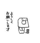 動く!テレビくん2(個別スタンプ:3)