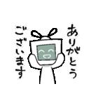 動く!テレビくん2(個別スタンプ:4)