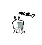 動く!テレビくん2(個別スタンプ:09)