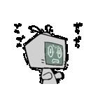 動く!テレビくん2(個別スタンプ:12)