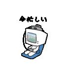 動く!テレビくん2(個別スタンプ:13)