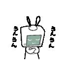 動く!テレビくん2(個別スタンプ:17)