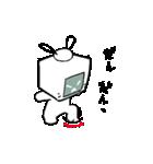 動く!テレビくん2(個別スタンプ:19)