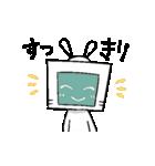 動く!テレビくん2(個別スタンプ:22)