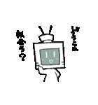 動く!テレビくん2(個別スタンプ:23)