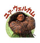 モアナと伝説の海(個別スタンプ:02)