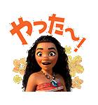 モアナと伝説の海(個別スタンプ:03)