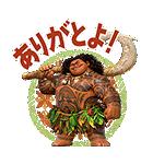 モアナと伝説の海(個別スタンプ:07)
