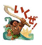 モアナと伝説の海(個別スタンプ:12)