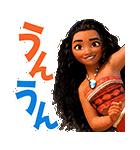 モアナと伝説の海(個別スタンプ:16)