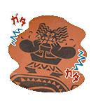 モアナと伝説の海(個別スタンプ:23)