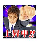 課長GACKT飛び出すイケメン上司編(個別スタンプ:03)