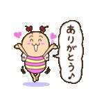 既読虫の妹2(個別スタンプ:01)
