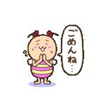 既読虫の妹2(個別スタンプ:02)