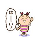 既読虫の妹2(個別スタンプ:03)