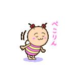 既読虫の妹2(個別スタンプ:04)