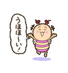 既読虫の妹2(個別スタンプ:05)
