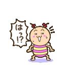 既読虫の妹2(個別スタンプ:06)