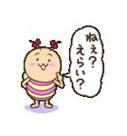 既読虫の妹2(個別スタンプ:09)