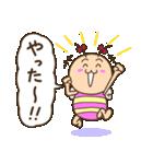 既読虫の妹2(個別スタンプ:11)