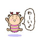 既読虫の妹2(個別スタンプ:15)