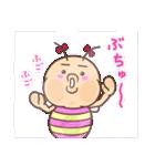 既読虫の妹2(個別スタンプ:19)