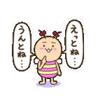 既読虫の妹2(個別スタンプ:21)