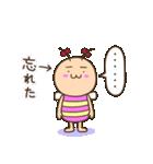 既読虫の妹2(個別スタンプ:22)