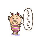 既読虫の妹2(個別スタンプ:24)