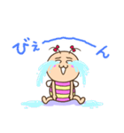 既読虫の妹2(個別スタンプ:27)