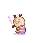 既読虫の妹2(個別スタンプ:30)