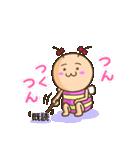 既読虫の妹2(個別スタンプ:31)