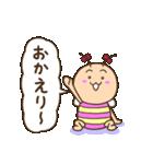 既読虫の妹2(個別スタンプ:34)