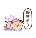 既読虫の妹2(個別スタンプ:35)