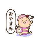 既読虫の妹2(個別スタンプ:36)