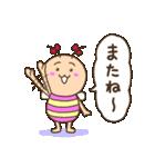 既読虫の妹2(個別スタンプ:39)
