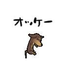 激しく尻尾をふるイヌ4(個別スタンプ:14)